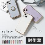 iPhone13 ケース iPhone13 pro ケース iPhone12 ケース pro mini iPhone11 ケース スマホケース iphone se2 8 7 iPhoneケース 耐衝撃 くすみ salisty サリスティ