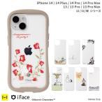 【公式】 iFace Reflection専用インナーシート iPhone12 12Pro 11 8 7 SE 第2世代 ムーミン アイフェイス インナーシート MOOMIN