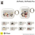 【iFace公式通販】Airpods Airpods Pro ケース TinyTAN iFace Look in Clear クリア ケース