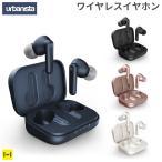 ワイヤレスイヤホン bluetooth 5.0 Urbanista LONDON 完全ワイヤレスイヤホン iphone 両耳 高音質 ブルートゥース