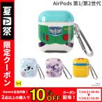 AirPods ケース カバー ディズニー ピクサー キャラクター カラビナ付き TPU クリア かわいい エアポッズプロケース Hamee