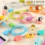 CABLE BITE���� microUSB�����֥� for Android 1m