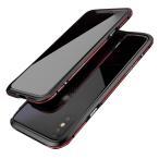 apple iPhoneX アルミバンパー ケース 際立つエッジ 航空宇宙アルミ かっこいい アイフォンX メタルサイドバンパー   ipx-lf05-w709071