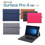 Surface Pro 4 ケース 手帳 レザー ブックカバータイプ シンプル おしゃれ スタンド付き サーフェスプロ4 手帳型レ  surface-p4-ts-w51203