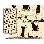 AQUOS Xx2 mini 503SH アクオス スマホ ケース/カバー 液晶保護フィルム付 猫柄(ベージュ×ブラウン) ネコ ねこ 可愛い かわいい 水玉 ドット