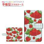 かんたんスマホ [705KC] Y!mobile 手帳型ケース/カバー スライドタイプ いちごとチェック 食べ物 いちご イチゴ チェック柄 レッド 赤 かわいい