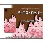 Android One X4 アンドロイド ワン エックスフォー Y!mobile スマホ ケース/カバー ガラスフィルム付 チョコストロベリー アイス 可愛い かわいい