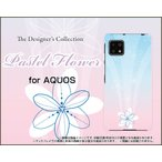AQUOS sense4 SH-41A アクオス センスフォー TPU ソフトケース/ソフトカバー ガラスフィルム付 Pastel Flower type005 パステル 花 フラワー ピンク ブルー