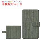 GALAXY A7 ギャラクシー エーセブン 楽天モバイル 手帳型ケース/カバー スライドタイプ 液晶保護フィルム付 Wood(木目調) type006 wood調 ウッド調 シンプル
