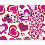 GALAXY A7 ギャラクシー エーセブン スマホ ケース/カバー 液晶保護フィルム付 ぱーぷるハート パープル はーと 紫 むらさき ピンク