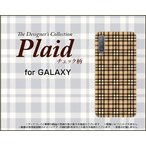 GALAXY A7 ギャラクシー エーセブン スマホ ケース/カバー 液晶保護フィルム付 Plaid(チェック柄) type005 ちぇっく 格子 ベージュ