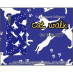 GALAXY A7 ギャラクシー エーセブン TPU ソフトケース/ソフトカバー 液晶保護フィルム付 キャットウォーク(ブルー) ねこ 猫柄 キャット ブルー