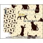 GALAXY A7 ギャラクシー エーセブン TPU ソフトケース/ソフトカバー 液晶保護フィルム付 猫柄(ベージュ×ブラウン) ネコ ねこ 可愛い かわいい 水玉 ドット