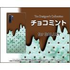 GALAXY Note10+ SC-01M SCV45 ギャラクシー ノートテンプラス スマホ ケース/カバー ガラスフィルム付 チョコミント アイス 可愛い かわいい