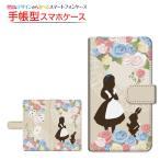iPhone 7 Apple アイフォン7 手帳型ケース/カバー スライドタイプ ガラスフィルム付 不思議の国のアリス 童話 ガーリー 花 バラ うさぎ トランプ 女の子