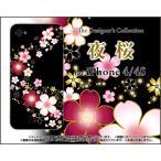 ショッピングiPhone4 iPhone 4/4S  ケース/カバー iPhone スマホケース  夜桜