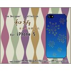 iPhone5 iPhone5s ケース/カバー iPhone スマホケース  和柄(其の貳) type004