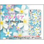 iPhone 5s ケース/カバー iPhone スマホケース  プルメリア
