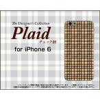 iPhone6sPlus アイフォン6sプラス Apple スマホケース ケース/カバー ガラスフィルム付 Plaid(チェック柄) type005 ちぇっく 格子 ベージュ バーバリー風