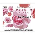 iPhone6sPlus アイフォン6sプラス Apple アップル TPU ソフトケース/ソフトカバー ピンクローズ (イラスト) 薔薇(バラ) 綺麗(きれい キレイ) 可愛い