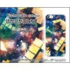 iPhone7 アイフォン7 Apple スマホ TPU ソフト ケース/カバー 液晶保護フィルム付 ぴかぴかてとりす F:chocalo デザイン テトリス 宇宙 ゲーム インベーダー 星