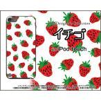 ショッピングiPod iPod touch 6 ケース/カバー  イチゴ