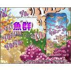 ショッピングiPod iPod touch 6 ケース/カバー 魚群