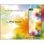 ショッピングiPod iPod touch 6 ケース/カバー Pastel Flower type002