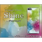 iPod touch 6 ケース/カバー Shine※iPod to