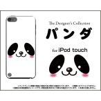 ショッピングiPod iPod touch 6 ケース/カバー パンダ