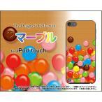 iPod touch 6 ケース/カバー マーブル
