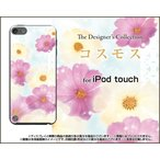 iPod touch 6 ケース/カバー コスモス
