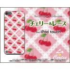 ショッピングiPod iPod touch 6 ケース/カバー チェリー&レース