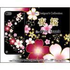 iPod touch 6 ケース/カバー 夜桜