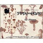 iPhone 11 Pro アイフォン イレブン プロ TPU ソフトケース/ソフトカバー 液晶保護フィルム付 アンティークキノコ きのこ エリンギ しめじ 茶色