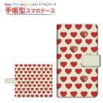 LG style2 L-01L エルジー スタイルツー docomo 手帳型ケース/カバー スライドタイプ ハートイチゴドット 食べ物 いちご イチゴ ハート 水玉 レッド 赤 かわいい