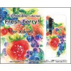 Mi Note 10 Pro ミー ノート テン プロ TPU ソフト ケース ガラスフィルム付 Fresh berry! F:chocalo デザイン くだもの フルーツ イラスト イチゴ ブルーベリー