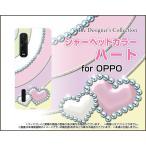 OPPO Find X2 Pro OPG01 オッポ TPU ソフトケース/ソフトカバー 液晶保護フィルム付 シャーベットカラーハート 可愛い かわいいスマホカバー