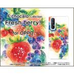 OPPO Reno3 5G オッポ TPU ソフト ケース 液晶保護フィルム付 Fresh berry! F:chocalo デザイン くだもの フルーツ イラスト イチゴ ブルーベリー