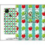 Google Pixel 4a グーグル ピクセル フォーエー TPU ソフトケース/ソフトカバー ガラスフィルム付 りんごレースボーダー 青リンゴ 可愛い かわいい ポップ