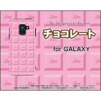 GALAXY Feel2 SC-02L docomo TPU ソフトケース/ソフトカバー ガラスフィルム付 チョコレート(ストロベリー) ピンク いちご お菓子 甘い