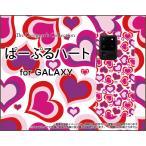 Galaxy S20 Ultra 5G SCG03 ギャラクシー エストゥエンティ ウルトラ ファイブジー スマホ ケース/カバー ぱーぷるハート パープル はーと 紫 むらさき ピンク