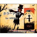 XPERIA XZ2 Compact [SO-05K] エクスペリア エックスゼットツー コンパクト スマホ ケース/カバー ホラーナイト ハロウィン かかし オバケ おばけ かぼちゃ