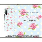 XPERIA 10 II SO-41A SOV43 エクスペリア TPU ソフトケース/ソフトカバー ガラスフィルム付 ローズ&ドット 薔薇 バラ 可愛い かわいい ピンク ぴんく