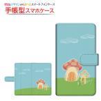 XPERIA XZ [SO-01J/SOV34/503SO 601SO] 手帳型ケース/カバー スライドタイプ 液晶保護フィルム付 きのこの家 イラスト きのこ キノコ カラフル