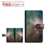 ASUS ZenFone Live(L1) ゼンフォン ライブ 手帳型ケース/カバー スライドタイプ 宇宙柄 星の集まり