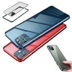 Apple iPhone12 /12 mini /12 Pro /12 Pro Max ケース/カバー アルミ バンパー クリア 透明 背面強化ガラス マグネット装着 背面パネル付き かっこいい アル