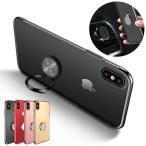 apple iPhone X ハードケース シンプル スマホリング リングブラケット スリム メッキ アイフォンX ハードカバー   ipx-xd06-w70824