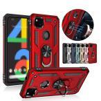 Google Pixel5/Pixel5XL/Pixel4a(5G) ケース/カバー 耐衝撃 TPU かっこいい 片手持ちに便利なリング付き カバー 頑丈 ソフトケース/カバー グーグル ピクセ