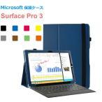 surface Pro 3 ケース レザー 手帳 片手持ち可能 2つ折 軽量/薄 カバー サーフェス/サーフェイス プロ3 スタン  surface-pro3-le-w40616